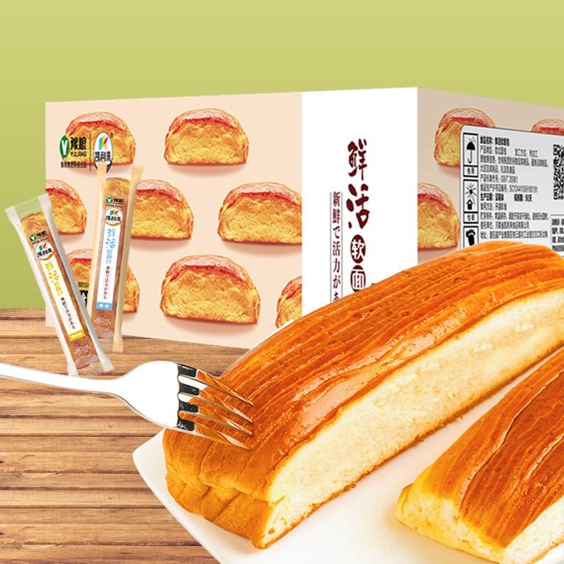 软手撕面包长条早餐网红面包蛋糕休闲零食蛋糕整箱糕点包邮