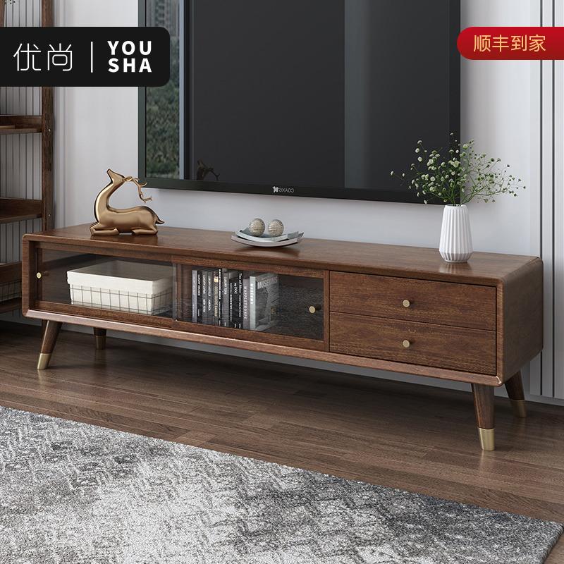 全实木电视柜简约北欧日式地柜现代小户型影视柜客厅胡桃木储藏柜