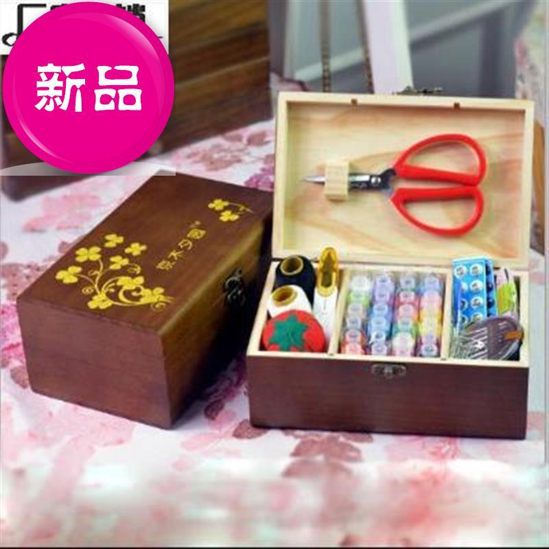居家实木线盒套盒 手工 缝纫diy工具套j装 针线盒套装家用