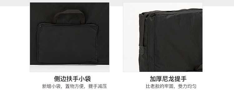 Beauty hot sale nationwide massage Meinuo package post bed package foreign trade massage aromatic foldable backpack carrying therapy bed