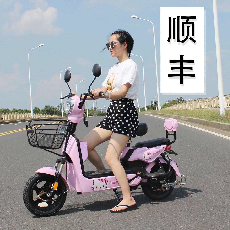 新国标电动自行车电瓶车代步车小型踏板电车助力车女电单车摩托车