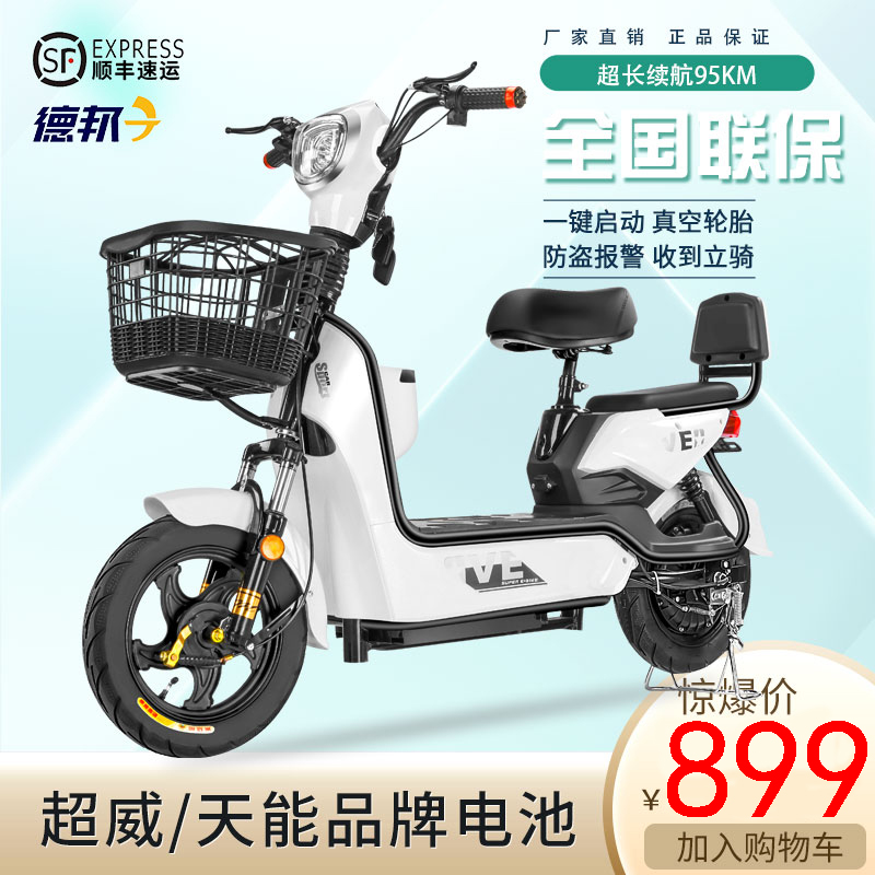 New choice of electric bicycle adult electric bicycle 48V small battery car mens and womens two wheeled electric bicycle
