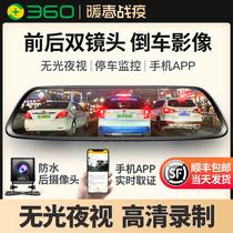 360行车记录仪高清夜视前后双录汽车载免安装无线倒车影像全景度