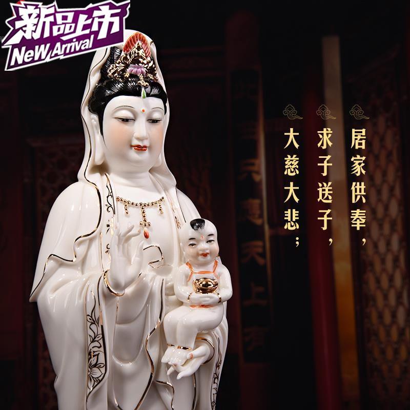 2021。观音菩萨家用求子送子居家观世音摆件佛像陶瓷德化白瓷供