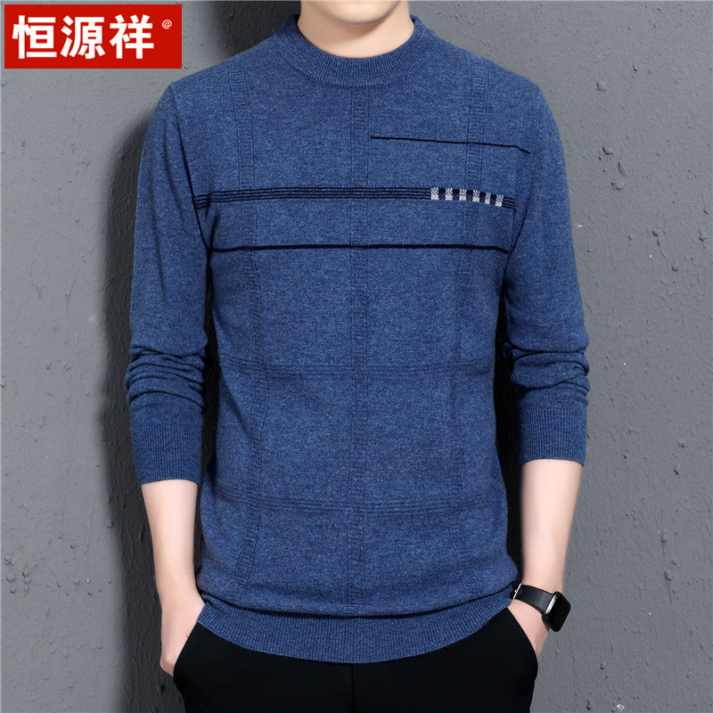 Hengyuanxiang sweater mens round neck autumn and winter loose mens sweater middle aged and elderly large size fathers knitting bottoming shirt