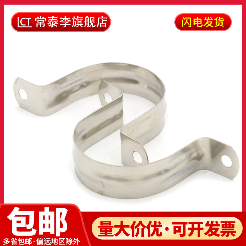 201 stainless steel saddle clamp instrument pipe clamp wire pipe ohm clamp water pipe fixing buckle saddle U-type pipe clamp straight pin