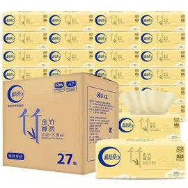 蓝月亮本色抽纸整箱27包18包抽取式纸巾金竹抽纸金尊抽纸图片
