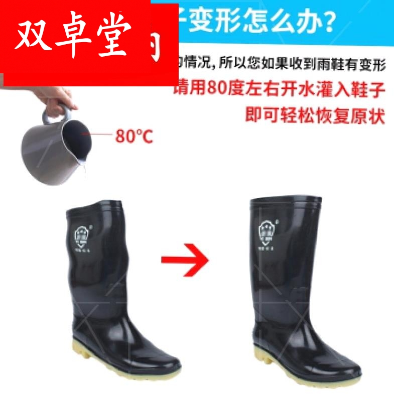 Rain shoes mens water shoes rain boots short tube mens labor protection high tube middle tube low top anti slip overshoes waterproof rubber shoes mens water boots