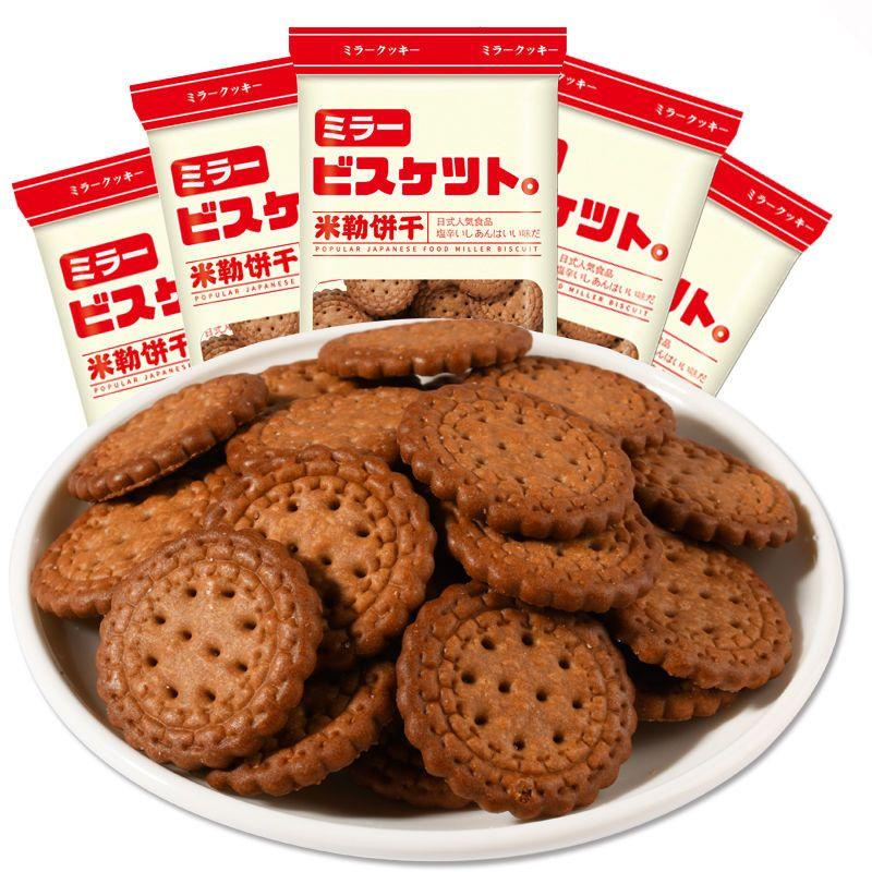 。网红日式小圆饼干海盐味红糖味南本乳米勒零食天日盐小饼滋食奶