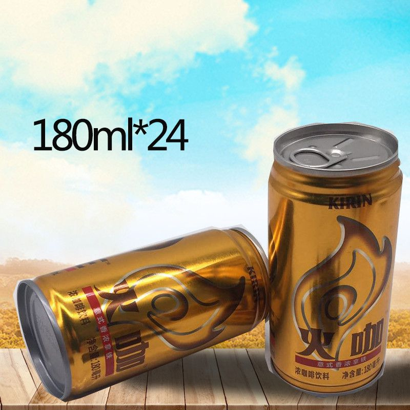 Kirin fire coffee Italian style latte espresso drink 180ml * 24 gold can packed in a full container with many savings