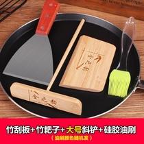 煎饼烘培工具摊煎饼果子竹蜻蜓厨房用品竹耙子做饼刮板摊皮刮子