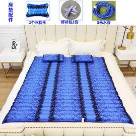 夏季降温清凉水床垫冰垫冰枕水凉席学生单人水床双人床多用可充气