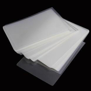 照片冷塑a4保护膜家用相片a3塑封膜