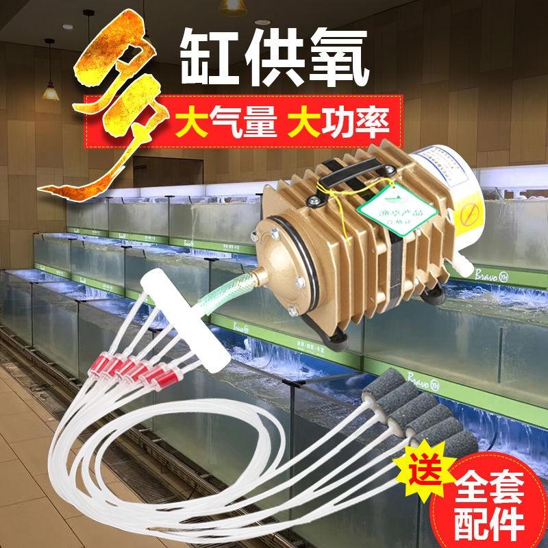 插电旋涡。增氧气泵多用式养鱼冲氧泵鱼池用卖鱼打氧机海鲜店。。