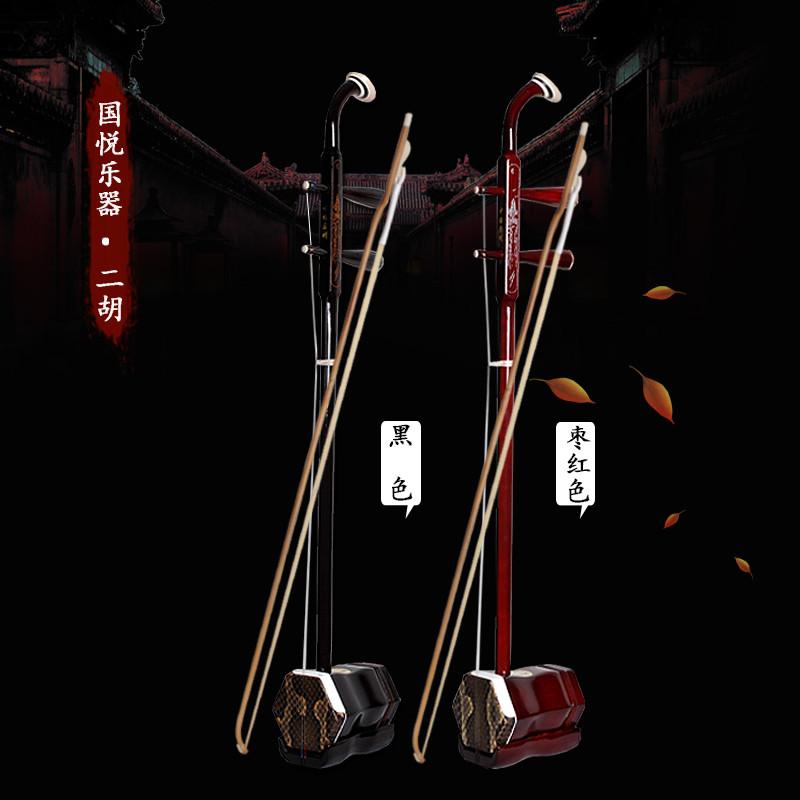 Национальные струнные инструменты Артикул 617801937023