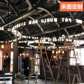 定制大型工程灯ktv灯具非标餐厅