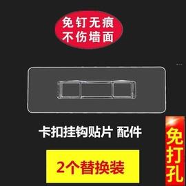 。卫生间置物架贴片配件收纳架强力无痕贴纸巾盒牙刷架粘胶配件