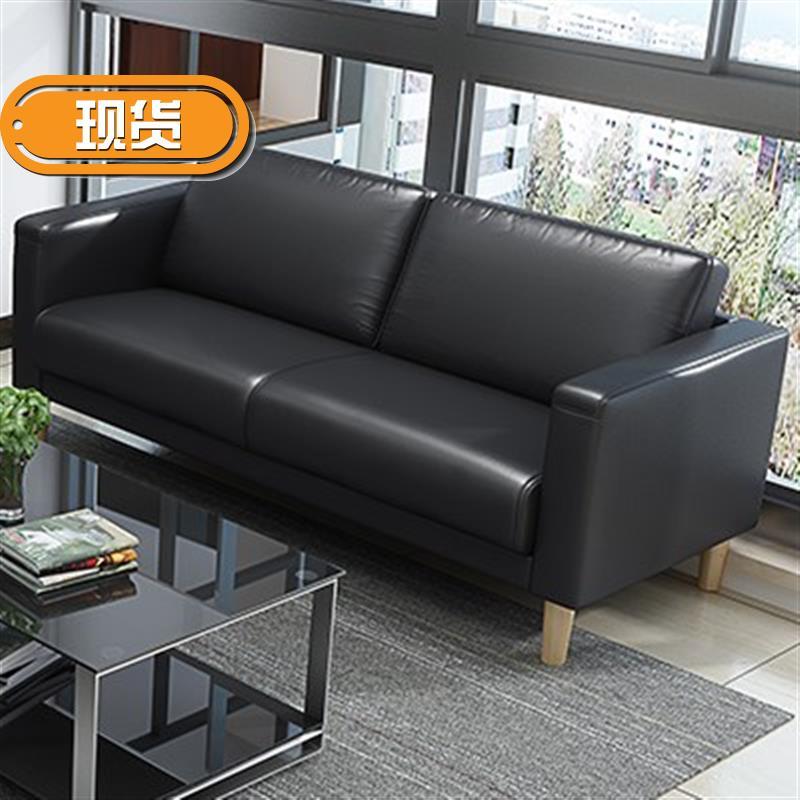 办公沙发茶几77组合北欧商业会客区办公室现代洽谈接待家具