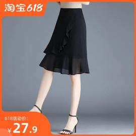 黑色雪纺半身裙女夏季2021新款裙子高腰a字中长鱼尾裙包臀裙短裙