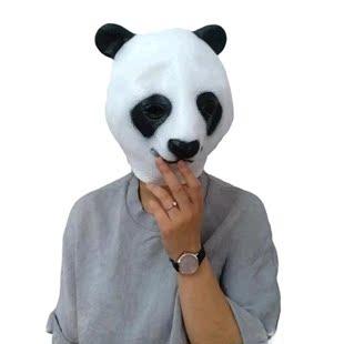 恶搞表演万圣节舞会派对面具威尼斯面具动物面具马头面具头套搞笑