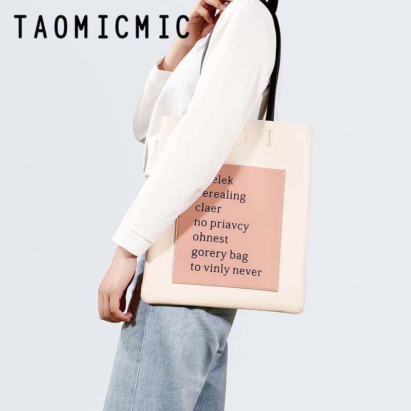 Женские сумки из кожзама Артикул 613378172674