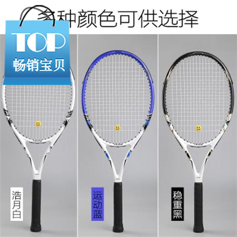 Tennis training Q trainer rebound rope single player fitness rebound high elastic self training with string ball fixed elastic God