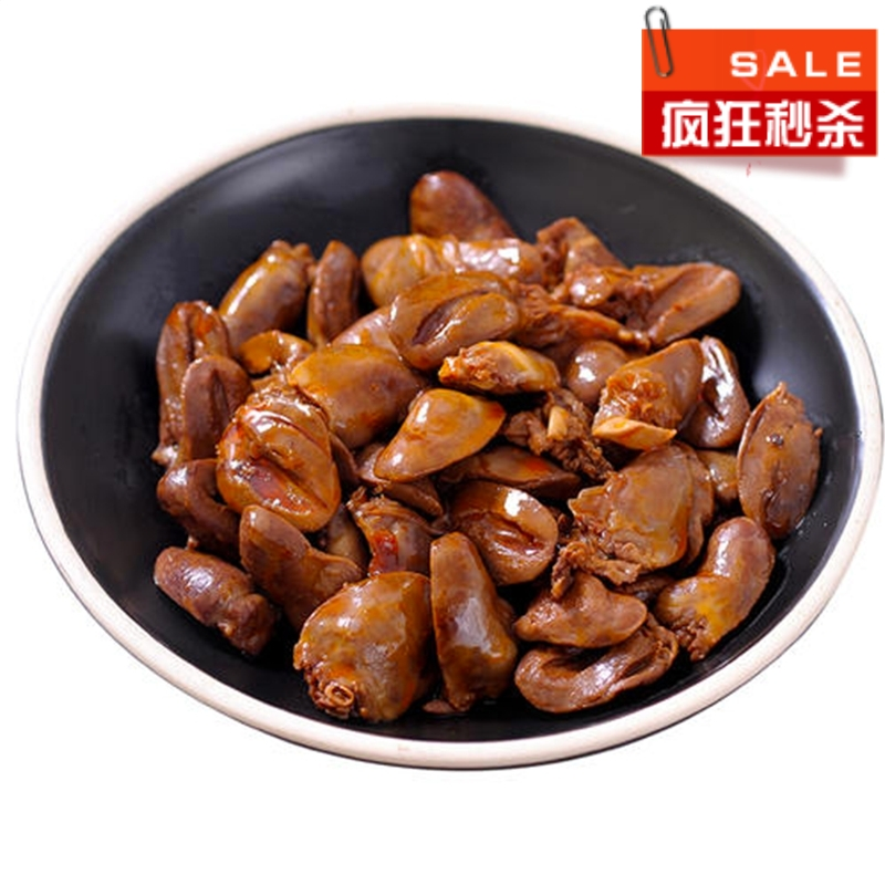 Wanghong spicy duck heart instant stewed meat snack instant seafood spicy snack
