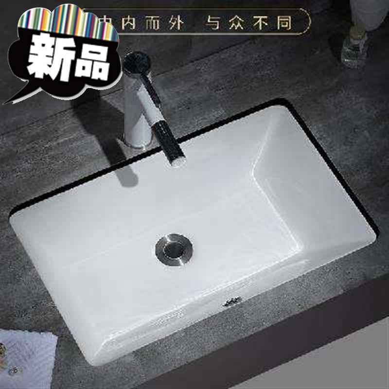 陶瓷台下r盆洗手间美式洗脸盆大号洗碗洗衣方形面盆组合柜厕所 20