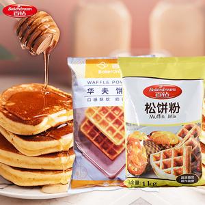 安琪百钻松饼粉华夫饼粉 家用diy煎饼铜锣烧华夫饼松饼预拌粉1kg