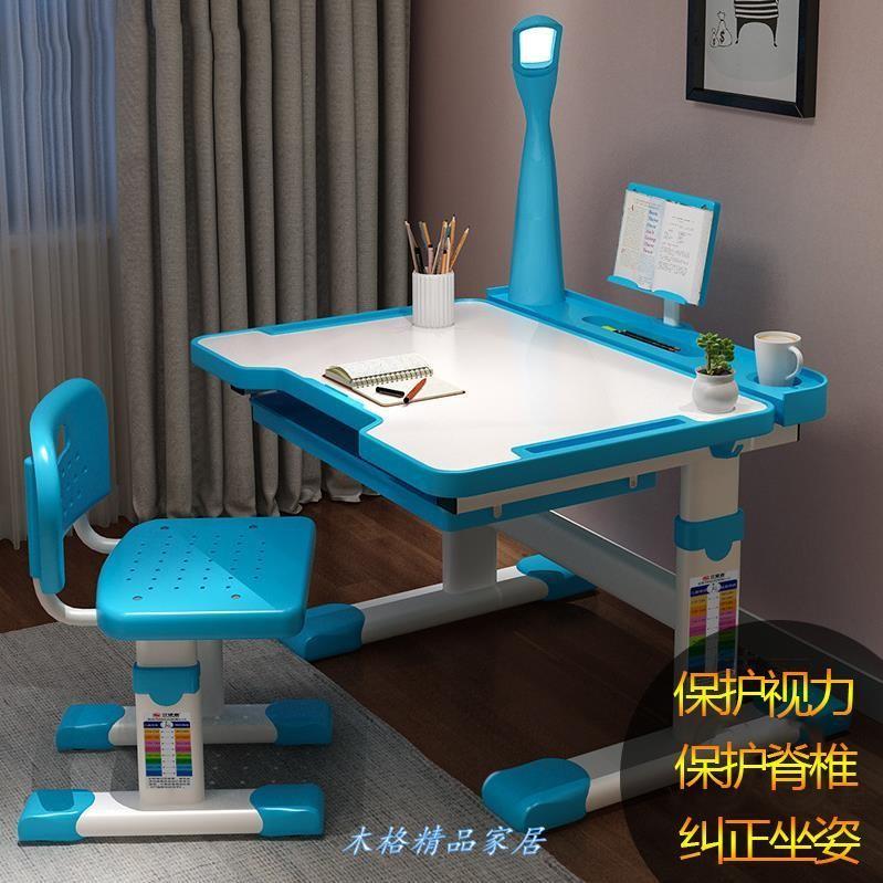 Мебель для детской комнаты Артикул 612119509982
