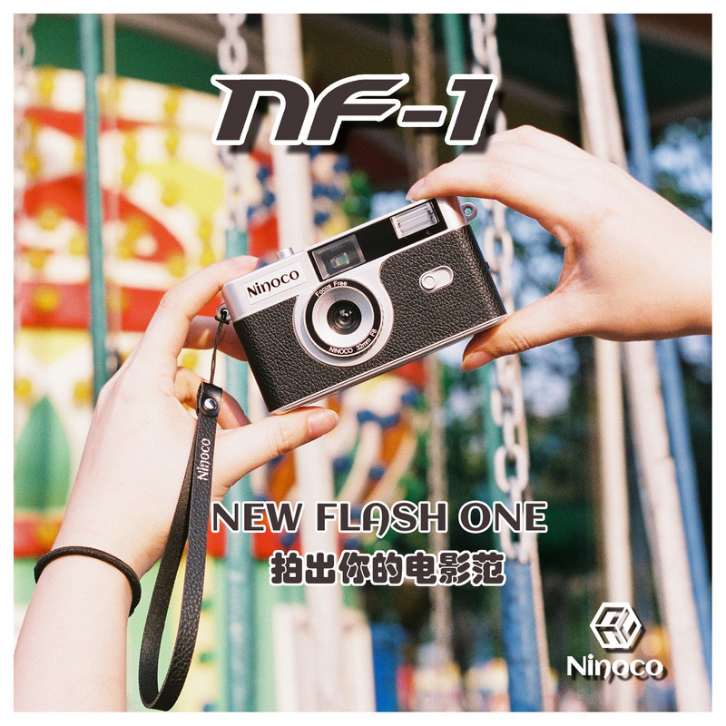 free shipping! Japan ninoco NF-1 new 135 film non disposable point and shoot camera with flash lamp
