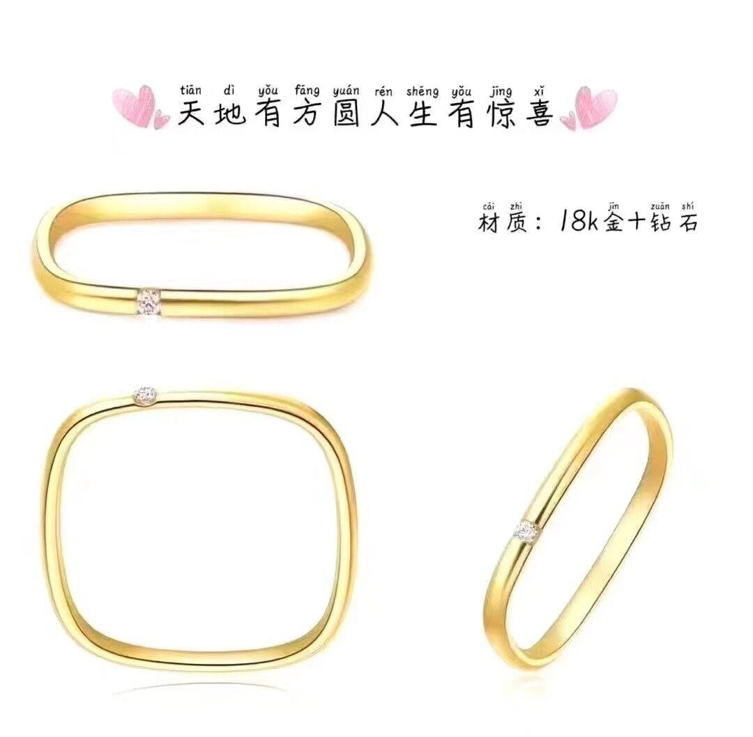 2021新款小方戒指女日韩简约时尚戒指个性钻戒3D硬金O字项链18K金
