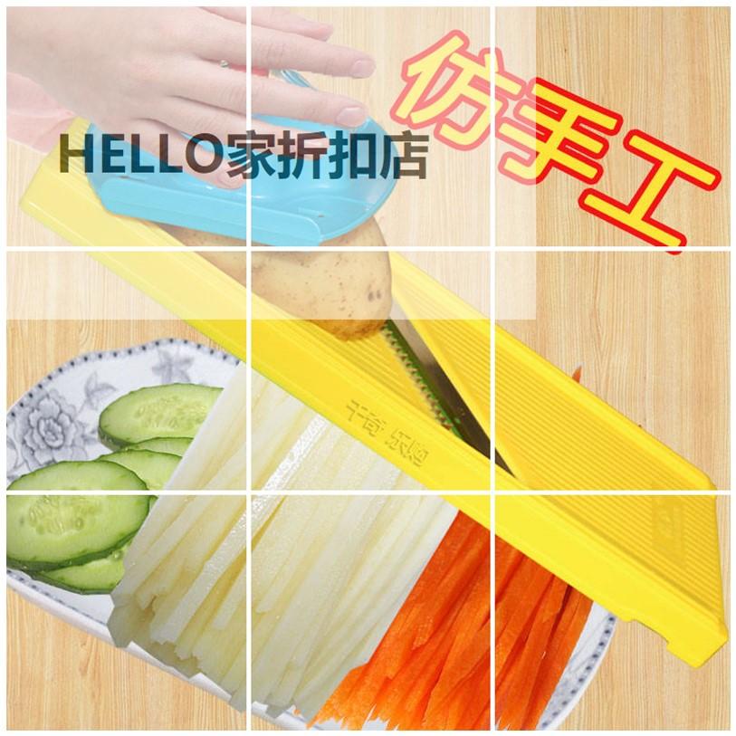 龙江中号家用土豆丝切丝器厨房用品多功能切菜擦丝土豆器刨丝神器