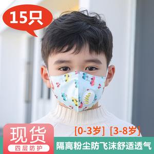 儿童口罩小孩宝宝小学生口罩女童男童3d立体呼吸阀独立包装一次性