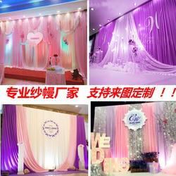 舞台背景布幔装饰酒店婚礼现场布置用品纱幔婚庆背景纱幔新款婚礼