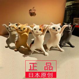 日本Qualia猫猫笔架扭蛋可爱举笔的猫咪骚猫笔架文具置物架猫咪笔架小猫笔托扭蛋猫咪摆件猫咪手办猫咪玩偶