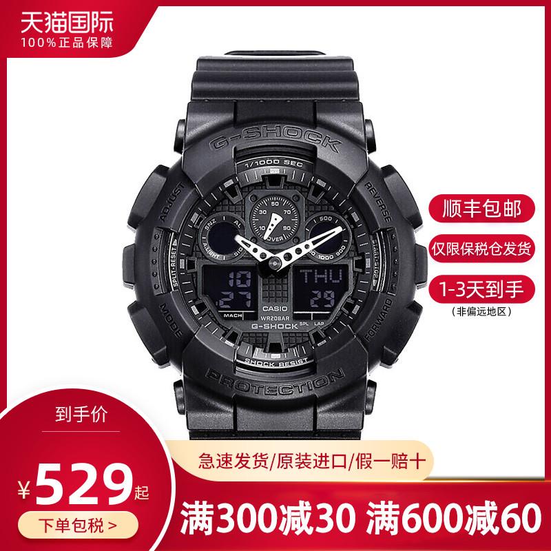casio卡西欧男表gshock系列大表盘双显防震防水男士运动电子手表
