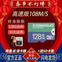 手机相机内存卡128gmicro sdtf卡行车记录仪内存专用高速卡32g64g内存储卡监控摄像头MP3平板专用256g卡