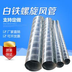 白铁皮通风管道镀锌白铁皮螺旋风管白铁皮排风排烟管不锈钢排气管