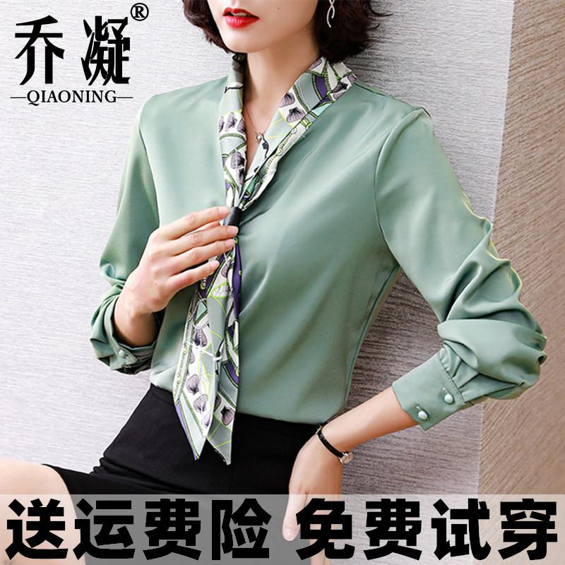 春装2020年新款女装春秋女士雪纺衬衫设计感小众上衣洋气长袖衬衣