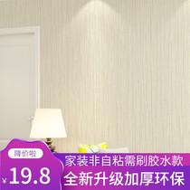 立体酒店无纺布现代简约竖条纹壁纸3D纯色素色墙纸卧室温馨客厅
