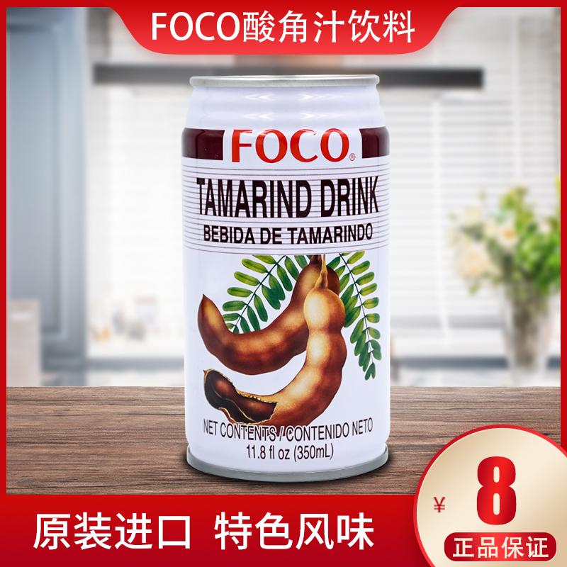 泰国原装进口FOCO福口 酸角汁饮料350ml  泰式果汁饮料饮品