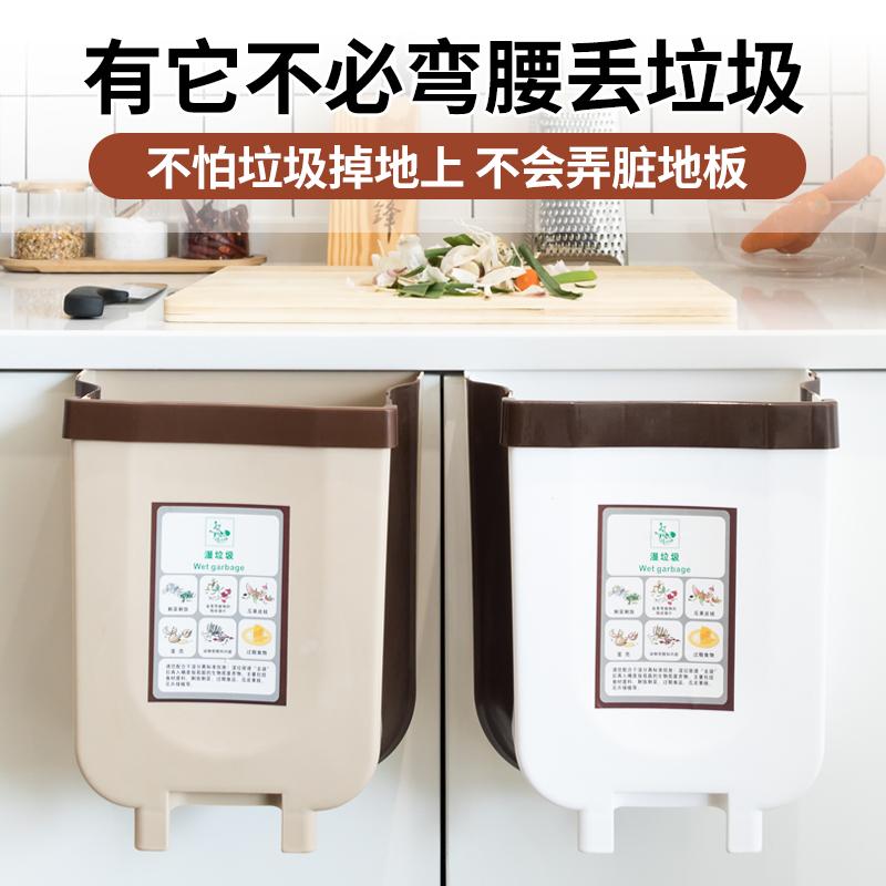 厨房垃圾桶家用折叠橱柜挂式车载纸篓客厅厕所悬挂杂物分类收纳桶