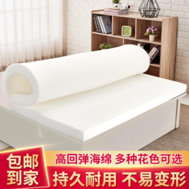 加厚高密度海绵床垫1.5m1.8m单双人床垫 0.9m1.2米学生宿舍定做