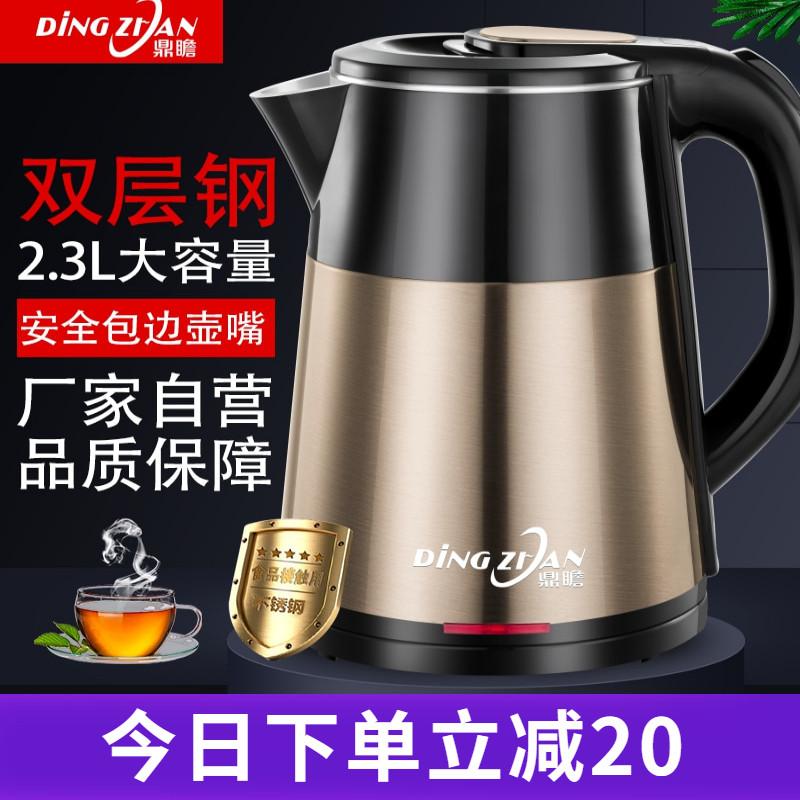 Чайники для плиты Артикул 618801542996