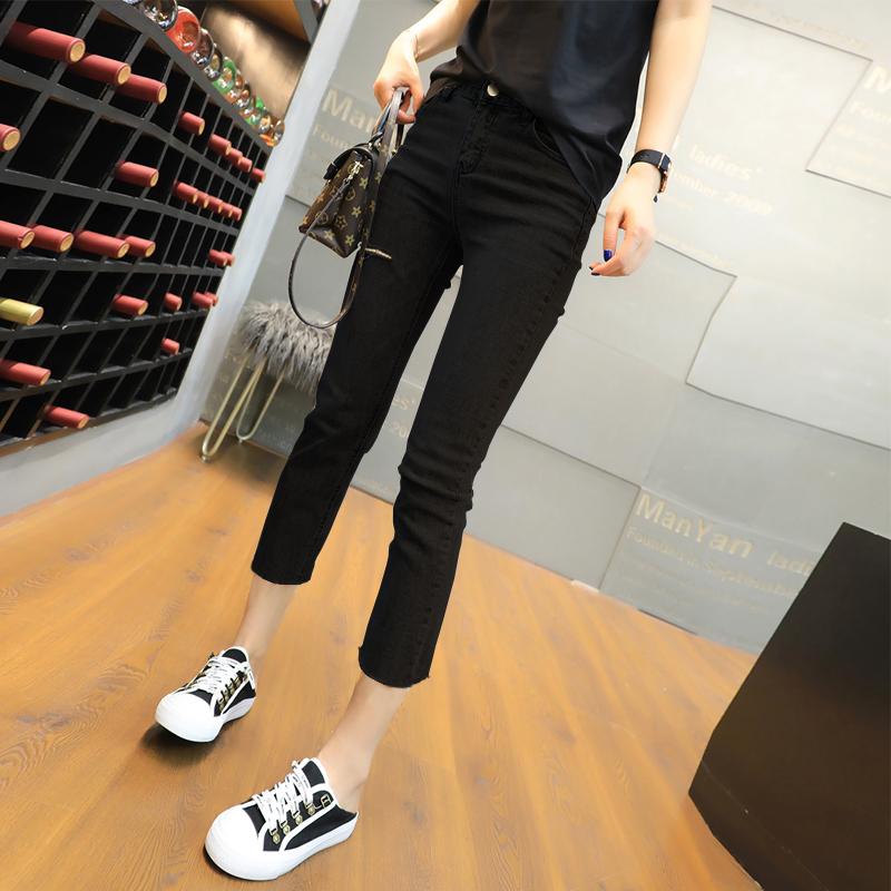 夏季薄款七分牛仔裤大码弹力显瘦破洞九分裤胯大腿粗女裤子直筒型