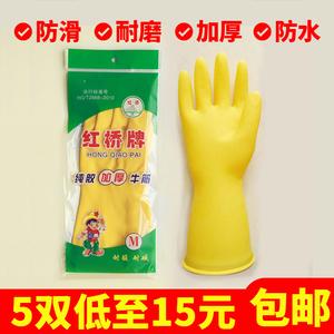 洗碗手套加厚耐用耐酸碱牛筋塑胶皮厨房家务清洁橡胶劳保耐磨工作