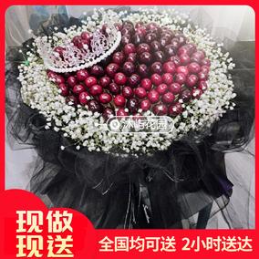 99车厘子草莓荔枝水果花束榴莲樱桃玫瑰抖音网红鲜花速递同城北京