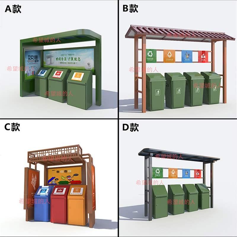 ごみの分類のあずまやの雨棚の農村の屋外の環境を守る団地の知能は棚を収集して回収して箱の部屋に投入します。