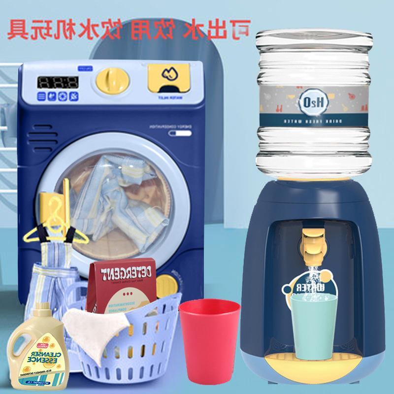洗衣机玩具冰箱小女孩厨房饮水机